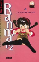 Manga - Manhwa -Ranma 1/2 Vol.4
