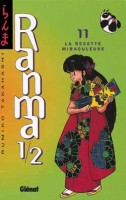 Manga - Manhwa - Ranma 1/2 Vol.11