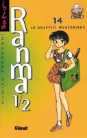 Manga - Manhwa - Ranma 1/2 Vol.14