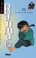 Manga - Manhwa - Ranma 1/2 Vol.15