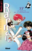 Manga - Manhwa - Ranma 1/2 Vol.27