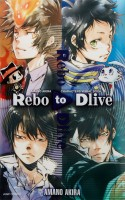 REBO to DLIVE jp