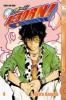 Manga - Manhwa - Reborn! de Vol.4