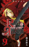 Red Raven jp Vol.9