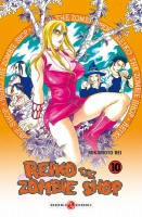 Reiko the zombie shop Vol.10