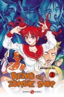 Reiko the zombie shop Vol.2