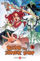 Reiko the zombie shop Vol.3