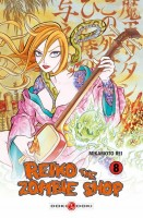 manga - Reiko the zombie shop Vol.8