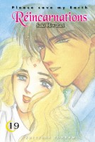 Mangas - Réincarnations - Please save my earth Vol.19