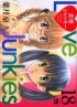 Manga - Manhwa - Ren-ai Junkies jp Vol.18