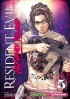 Resident Evil - Heavenly Island Vol.5