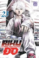 Riku-Do - La rage aux poings Vol.23