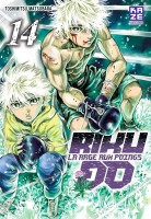 manga - Riku-Do - La rage aux poings Vol.14