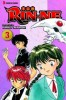 Manga - Manhwa - Rine-ne us Vol.3