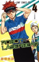 Manga - Manhwa - Robot x Laserbeam jp Vol.4