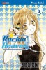 Manga - Manhwa - Rockin Heaven Vol.3