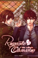 Manga - Manhwa - Romantic Obsession Vol.3