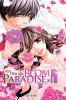 Manga - Manhwa - Room paradise Vol.1