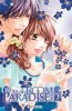 Manga - Manhwa - Room paradise Vol.2
