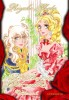 Manga - Manhwa - Rose di Versailles it Vol.2
