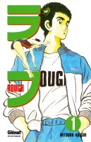 manga - Rough Vol.1
