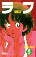 manga - Rough Vol.9