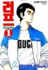 Manga - Manhwa - Rough 러프 kr Vol.1