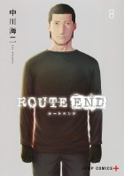 Route End jp Vol.8