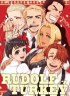 Manga - Manhwa - Rudolf Turkey Vol.7