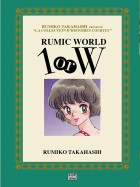 Mangas - Rumic World - 1 or W