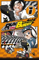 Mangas - Run day Burst Vol.1