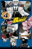 Manga - Manhwa - Run day Burst Vol.4