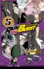 Manga - Manhwa - Run day Burst Vol.5
