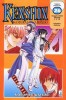 Manga - Manhwa - Kenshin Samurai Vagabondo it Vol.26