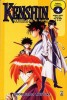 Manga - Manhwa - Kenshin Samurai Vagabondo it Vol.4