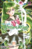 Manga - Manhwa - Sailor Moon - Pretty Guardian Vol.9