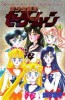 Manga - Manhwa - Bishoujo Senshi Sailor Moon jp Vol.6