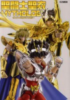 Saint Seiya - Artbook - Mythologie jp