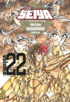 Saint Seiya Deluxe Vol.22