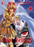 Manga - Manhwa - Saint Seiya episode G Vol.18