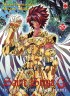 Manga - Manhwa - Saint Seiya episode G Vol.20