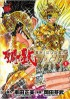 Manga - Manhwa - Saint Seiya - Episode G - Assassin jp Vol.1