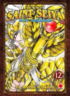 Saint Seiya Next Dimension Vol.12