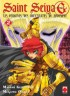 Manga - Manhwa - Saint Seiya episode G Vol.2