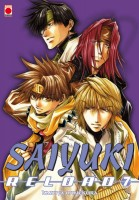 Mangas - Saiyuki Reload Vol.7