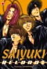 Manga - Manhwa - Saiyuki Reload Vol.2