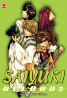 manga - Saiyuki Reload Vol.3