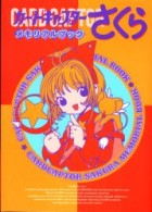 Mangas - Card Captor Sakura Illustrations Collection 04 - Memorial Book jp