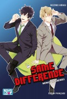Manga - Manhwa -Same difference Vol.1
