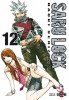 Manga - Manhwa - Saru Lock Vol.12